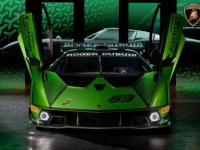 لامبورجيني تزيح الستار عن سيارة السباق Essenza SCV12 الجديدة
