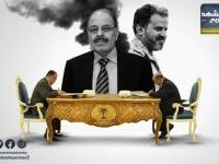 """""""خروقات أبين"""".. الشرعية تزرع الشوك في مسار اتفاق الرياض"""