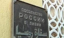 إصابة موظف بسفارة موسكو إثر انفجار بيروت اليوم
