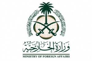 السعودية: متضامنون بشكل كامل مع الشعب اللبناني