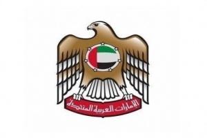 سفارة الإمارات ببيروت تقدم التعازي في ضحايا الانفجار وتوصي مواطنيها بالحذر