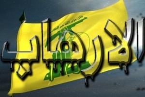 تويتر ينتفض ضد مليشيات حزب الله.. والأخير يتصدر الترند بإجرامه