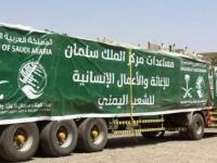 إغاثات السعودية.. جهود تقاوم سرطان الحرب الحوثية