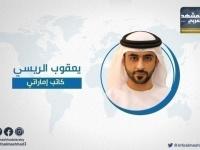 الريسي: السعودية العظمى رحيمة.. وما حدث بعد انفجار بيروت الدليل