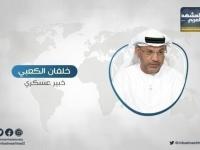 الكعبي: أدوات إيران سبب الخراب والدمار.. ونتعاطف مع لبنان