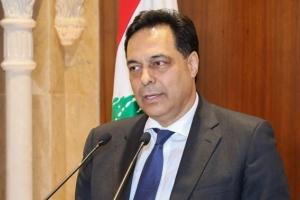 رئيس وزراء لبنان: عملية سريعة لمسح الأضرار وإصلاحها ببيروت