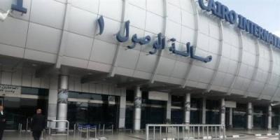 رحلة إلى مطار القاهرة من عدن غدًا
