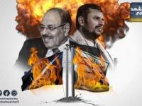الإخوان والحوثي وسيناريو انفجار بيروت