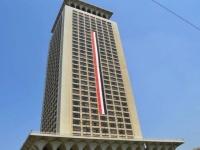 """مصر ترد على اعتراض أنقرة بشأن الاتفاق مع اليونان: """"لم تطلع عليه أصلا"""""""