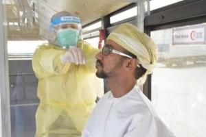 سلطنة عمان تسجل ٣٥٤ إصابة جديدة بكورونا