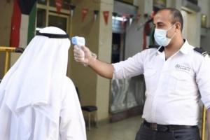 الكويت: ارتفاع الإصابات المسجلة بكورونا إلى 70727