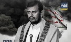 الجنوب شوكة في ظهر المشروع الإيراني بالمنطقة