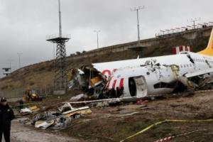 تحطم طائرة ركاب هندية ومقتل وإصابة 36 شخصًا