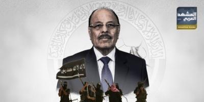 محسن الأحمر.. جنرال عجوز ملأ الشرعية إرهابًا
