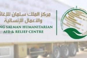 اليمن بين الدمار الحوثي والبناء السعودية.. نظرة على إغاثات المملكة