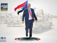 """""""إقحام مكونات مشبوهة"""".. قراءة في مخطط إخوان الشرعية ضد """"الانتقالي"""""""