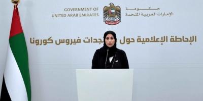 الإمارات تُسجل صفر وفيات و179 إصابة جديدة بكورونا