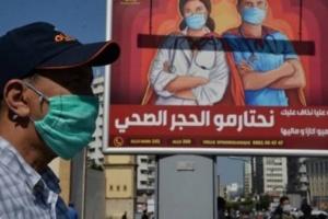 826 إصابة و18 وفاة يسجلها كورونا في المغرب