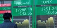 """البورصة اليابانية تختتم جلسة الثلاثاء على ارتفاع.. و""""نيكي"""" يصعد بنحو 420نقطة"""