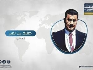 بن لغبر لـ لملس: عدت قويًا.. ونحن خلفك في قيادة العاصمة الأبدية عدن