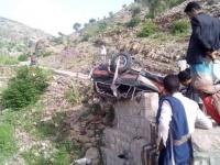 مصرع وإصابة 14 شخصًا في حادث مروري بإب