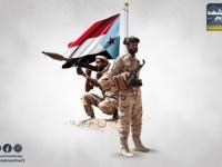 تحرير الضالع من الحوثيين.. جنوبٌ على العهد يمضي