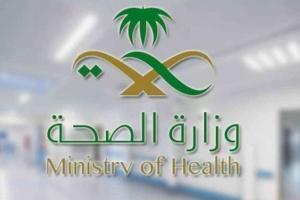 السعودية تُسجل 36 وفاة و1569 إصابة جديدة بكورونا
