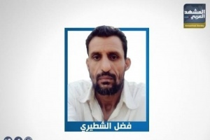 الشطيري: الأقلام التي تحاول شق الصف الجنوبي أخطر من الحوثي والقاعدة