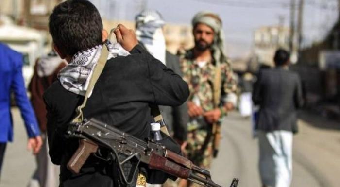 العرب: مليشيا الحوثي تفرض سلطة دينية بمناطق سيطرتها