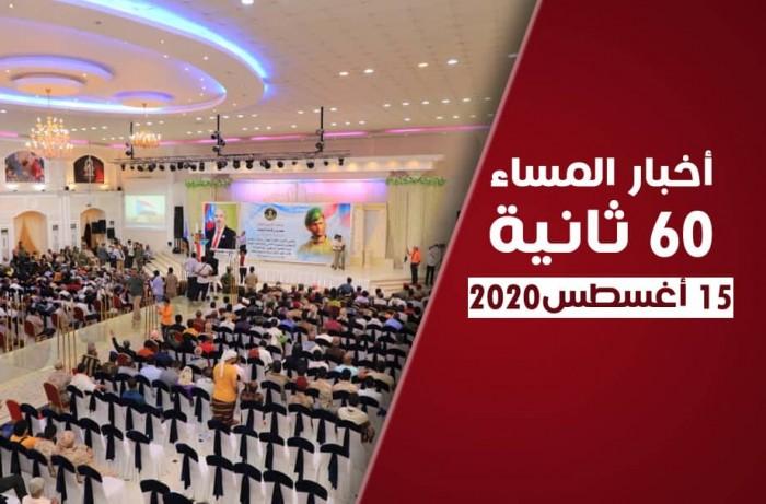 المليشيا الحوثية تواصل إطلاق مسيراتها.. نشرة السبت (فيديوجراف)