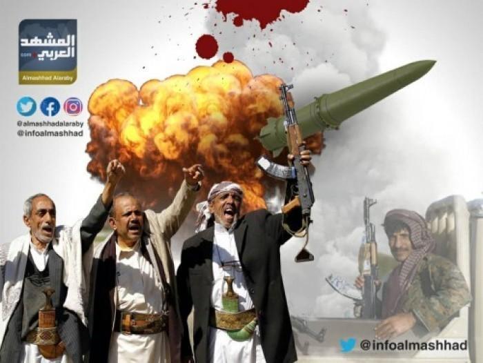مقذوفات الحوثي على السعودية.. إرهاب تصنعه إيران