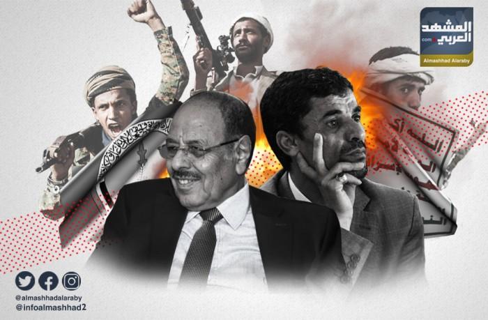 الشرعية والتحالف وخيانة الحرب المرة