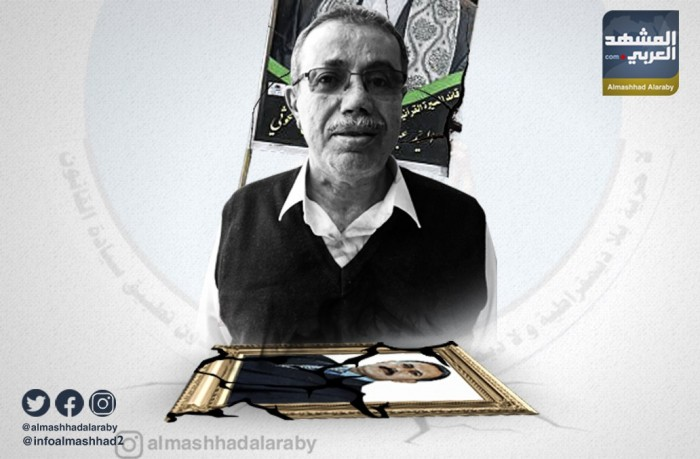 """""""مواءمات"""" مؤتمر صنعاء.. يستبعد صالح ويشكر الحوثي (إنفوجراف)"""