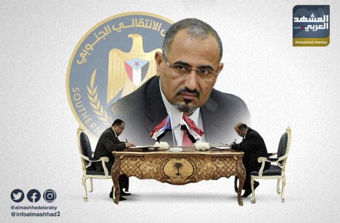 الانتقالي يحاصر الشرعية بتعليق مشاورات اتفاق الرياض (ملف)