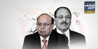 الشرعية تلملم قوى الإرهاب لكسب ود قطر وتركيا (ملف)
