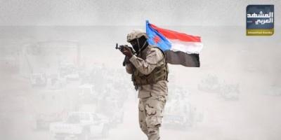 قوة الجنوب تقهر الحوثي وتردع الإخوان (ملف)