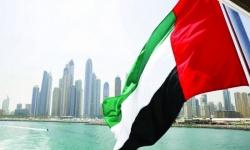 الإمارات في رسالة لمجلس الأمن: تركيا تنتهج سياسة خارجية عدوانية