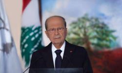 الرئيس اللبناني يدعو إلى إعلان لبنان دولة مدنية