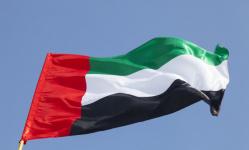 غدا.. الإمارات تستقبل وفدا أميركيا وإسرائيليا في إطار الإعلان الثلاثي المشترك