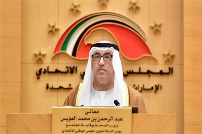 الإمارات وقبرص تبحثان التعاون الثنائى بالمجالات الصحية