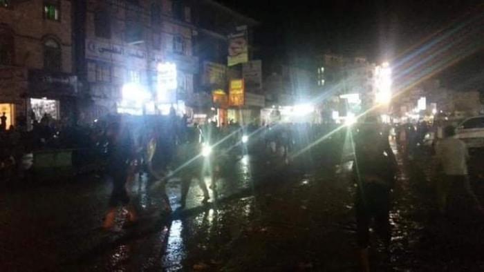 تظاهرات غاضبة في دمت ضد الحوثيين