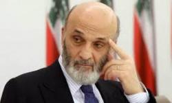 جعجع: على حزب الله أن يخدم لبنان ومصالحه بدلًا من إيران