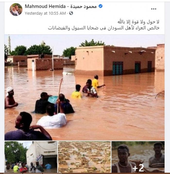 كيف تضامن الفنان المصري محمود حميدة مع ضحايا فيضانات السودان