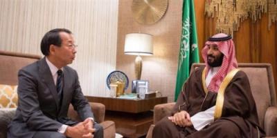 السعودية واليابان تستعرضان قضايا الأمن الإقليمي