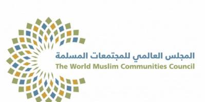 """محاكمة المتهمين بهجمات شارلي إيبدو.. """"العالمي للمجتمعات المسلمة"""" يشيد بنزاهة القضاء الفرنسي"""