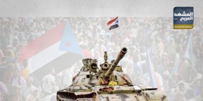 القوات الجنوبية تصمد في مواجهة الحوثي والشرعية والقاعدة (ملف)