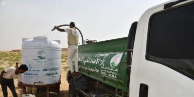نقص المياه.. فاجعة الحرب الحوثية التي تتصدّى لها السعودية