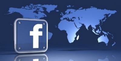 لهذا السبب.. فيسبوك تتخذ إجراءات قانونية ضد لجنة حماية البيانات الأيرلندية
