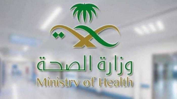 السعودية تُسجل 37 وفاة و607 إصابات جديدة بكورونا