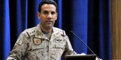 خطوة نحو تصحيح الأوضاع.. قراءة في خطوات التحالف العربي باليمن